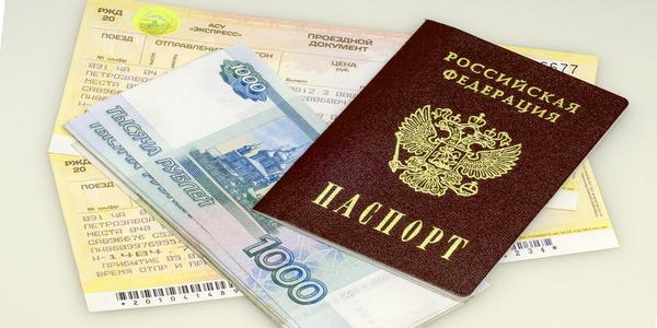 паспорт, деньги, билеты в путешествии